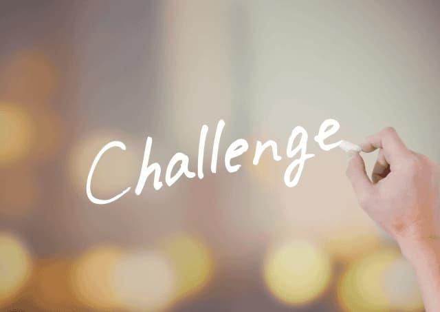 チャレンジ・挑戦するのが怖い